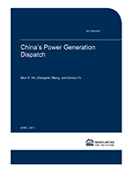 RFF-Rpt-ChinaElectricity%20Cover.png